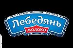 лебедянь молоко логотип