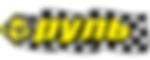 руль логотип