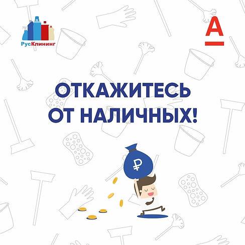 логотипы и текст