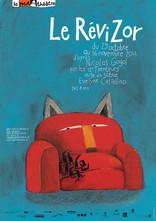 59-2014-LeRevizor.jpg