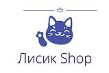 Лисик Shop 8.png