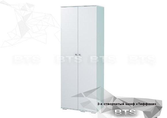 Шкаф 2-х створчатый Тифани
