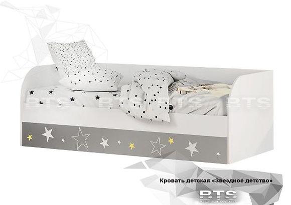Кровать Звезды