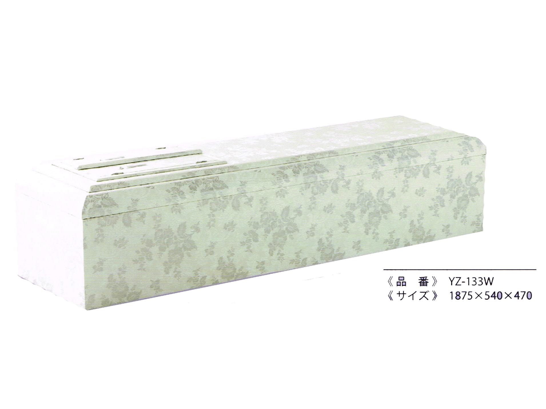 新型布張棺 グレイス ホワイト