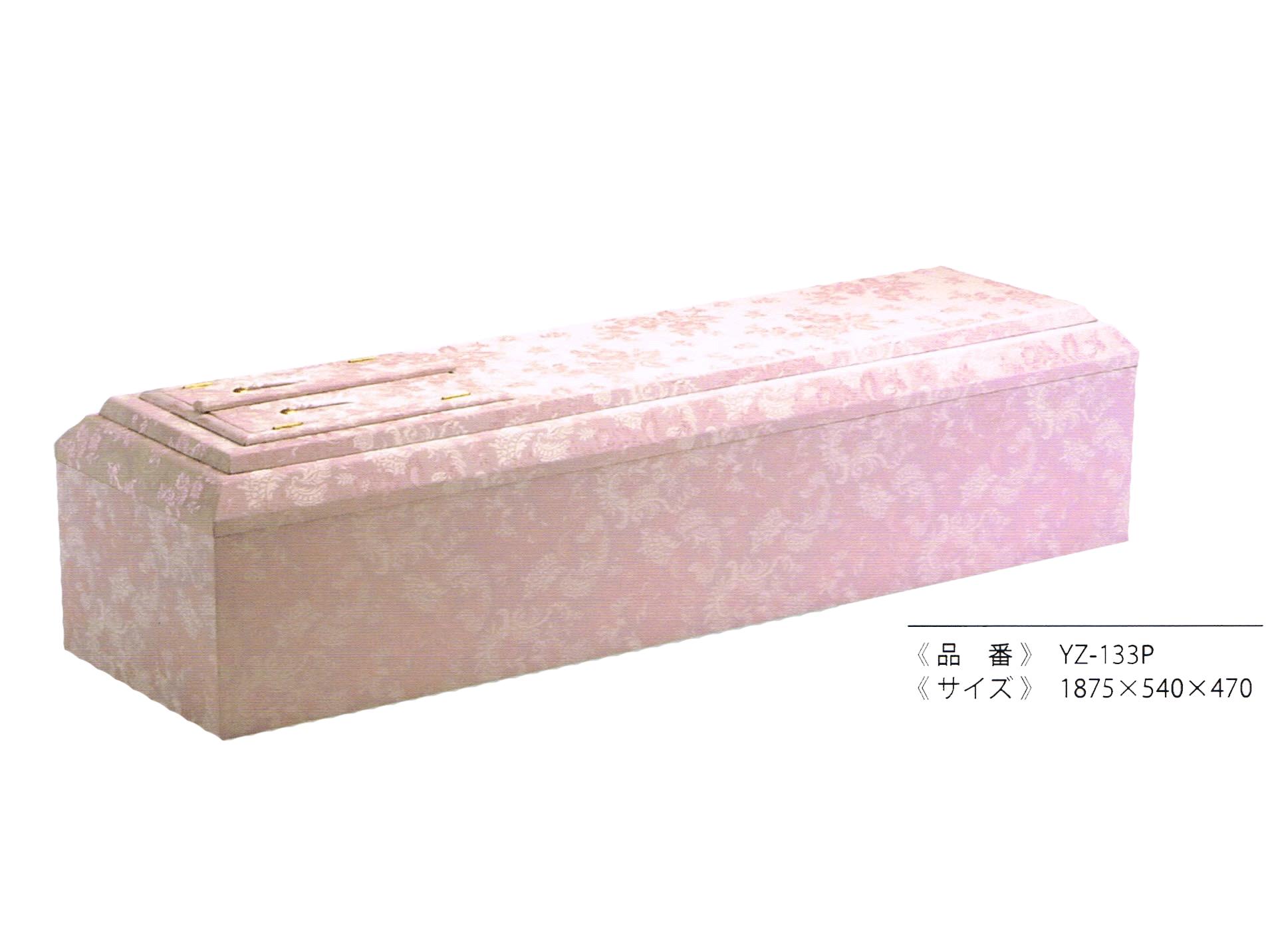 新型布張棺 グレイス ピンク