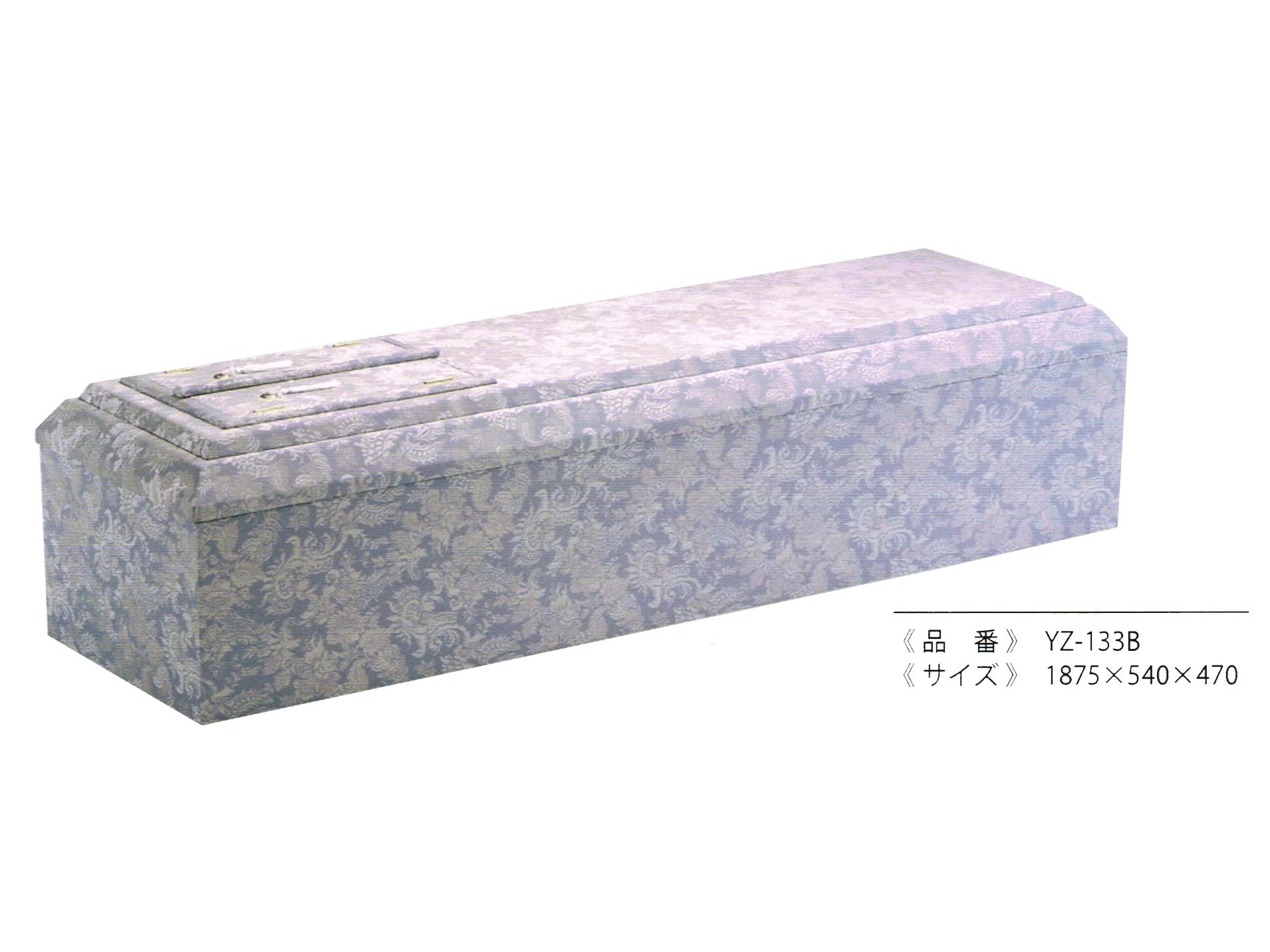 新型布張棺 グレイス ブルー