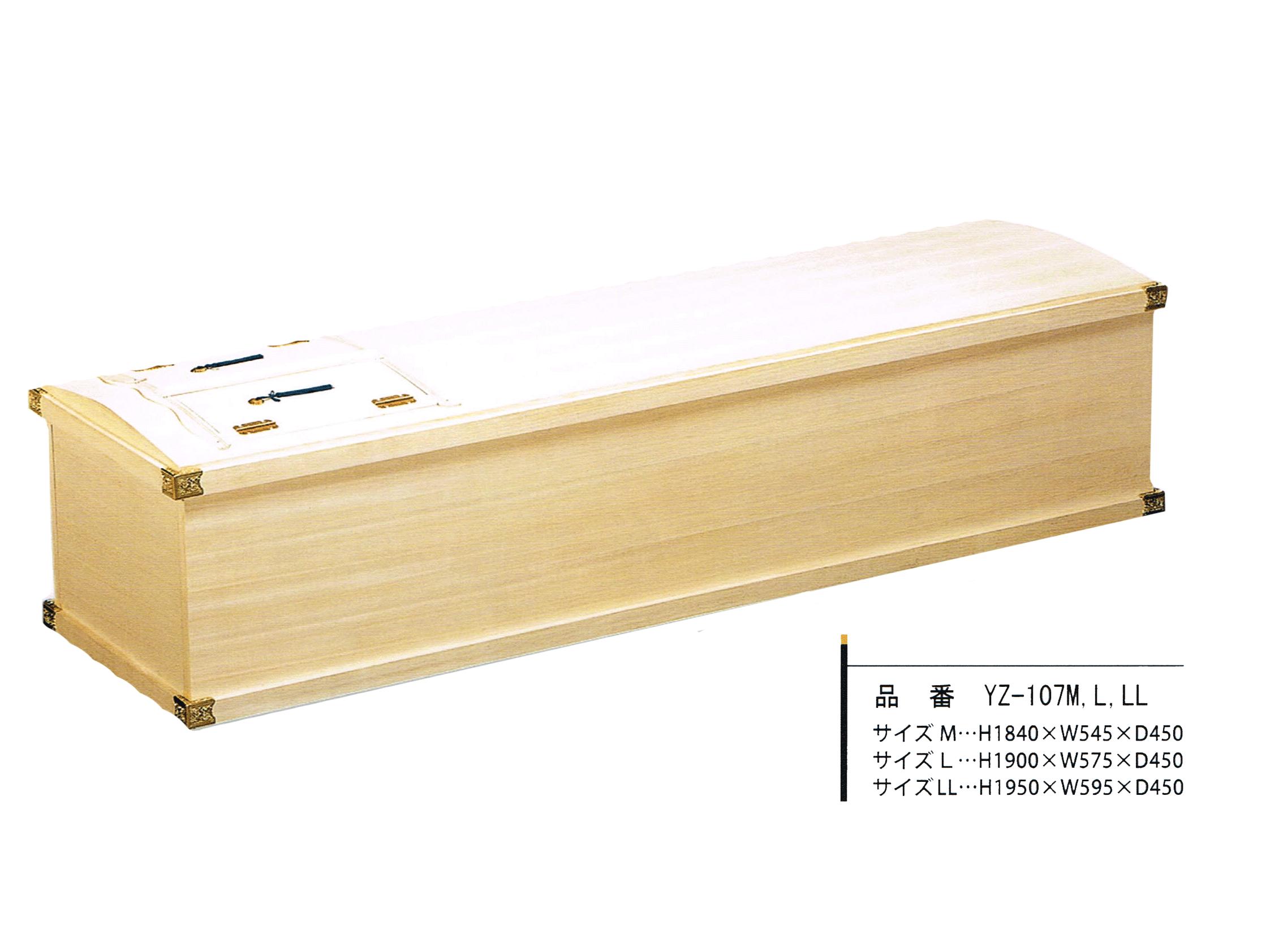桐Rインロー棺