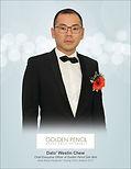 MIA - Dato' Westin Chew.jpg