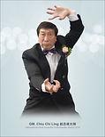 MIA - GM. Chiu Chi Ling.jpg