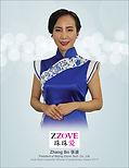 MIA - Zhang Bo.jpg