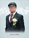 MIA - Stanley Goh.jpg