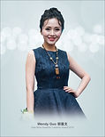 MIA - Wendy Guo.jpg