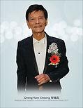 MIA - Cheng Kam Cheong.jpg