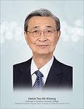 MIA - Datuk Teo Ah Kiang.jpg