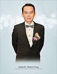 MIA - Datuk Dr. Nelson Pung.jpg