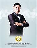 MIA - GM. Prof. Dr. Dato' Seri Chan Fa D