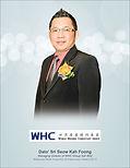 MIA - Dato' Sri Seow Kah Foong.jpg