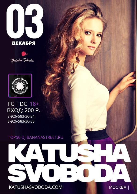 03/12 Katusha Svoboda @ Treasure's Isle, Russia