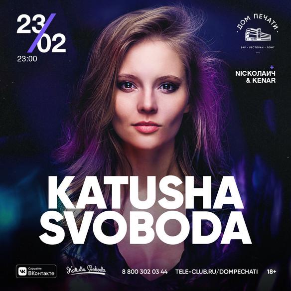 23/02 Katusha Svoboda @Dom Pechati, Ekaterinburg, Russia