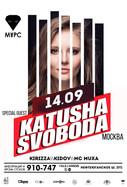 14/09 Katusha Svoboda @Mars, Surgut, Russia