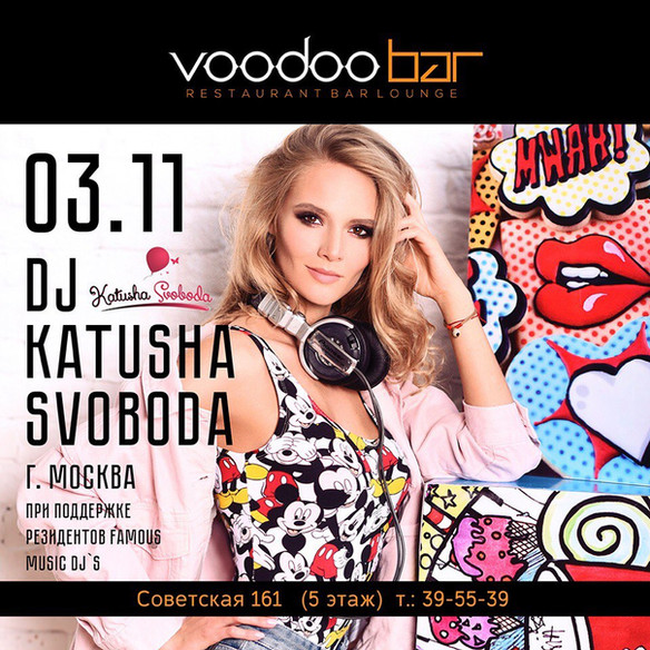 03/11 - Katusha Svoboda @Voodoo bar, Magnitogorsk, Russia