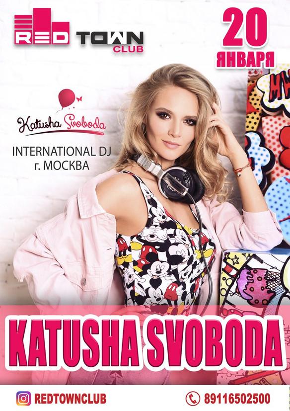 20/01 Katusha Svoboda @Red Town, Naryan-Mar, Russia