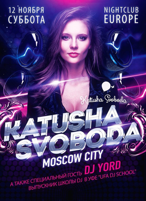 12/11 Katusha Svoboda @ Europe Night Club, Nizhnekamsk, Russia