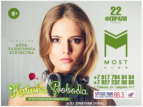 22/02 - Katusha Svoboda @ Most Night Club, Bashkortostan, Russia