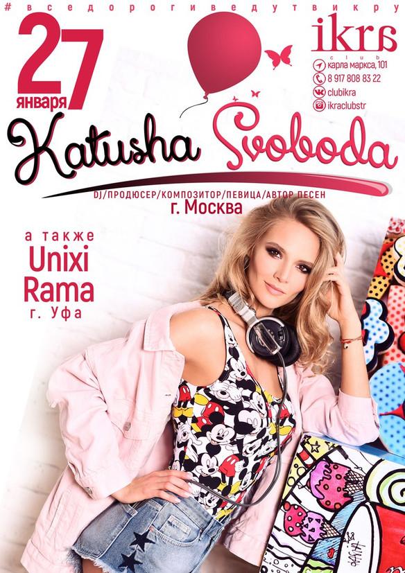 27/01 Katusha Svoboda @Ikra, Sterlitamak, Russia