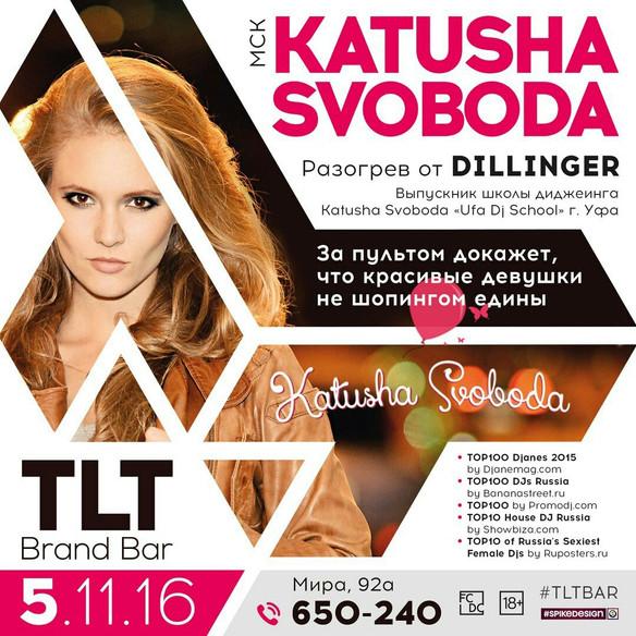 05/11 Katusha Svoboda @ TLT Brand Bar, Togliatti, Russia