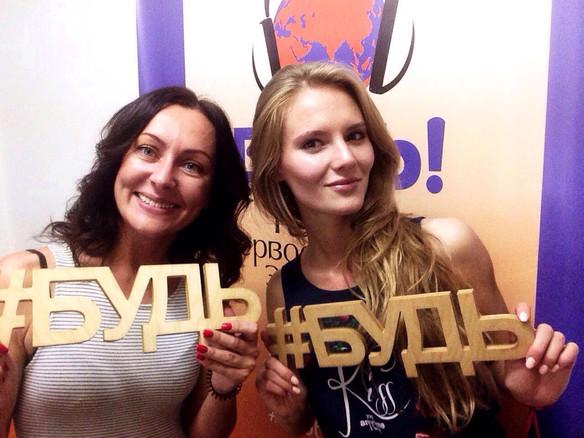 """Katusha Svoboda - Special Guest for """"Rodina - Suvorova"""" Radio Show at Радио Будь (Moscow)"""