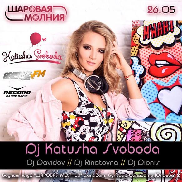 26/05 Katusha Svoboda @Sharovaya Molnia, Salavat, Russia