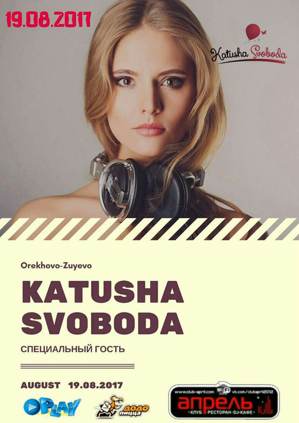 19/08 - Katusha Svoboda @ April Club, Orehovo-zuevo, Russia