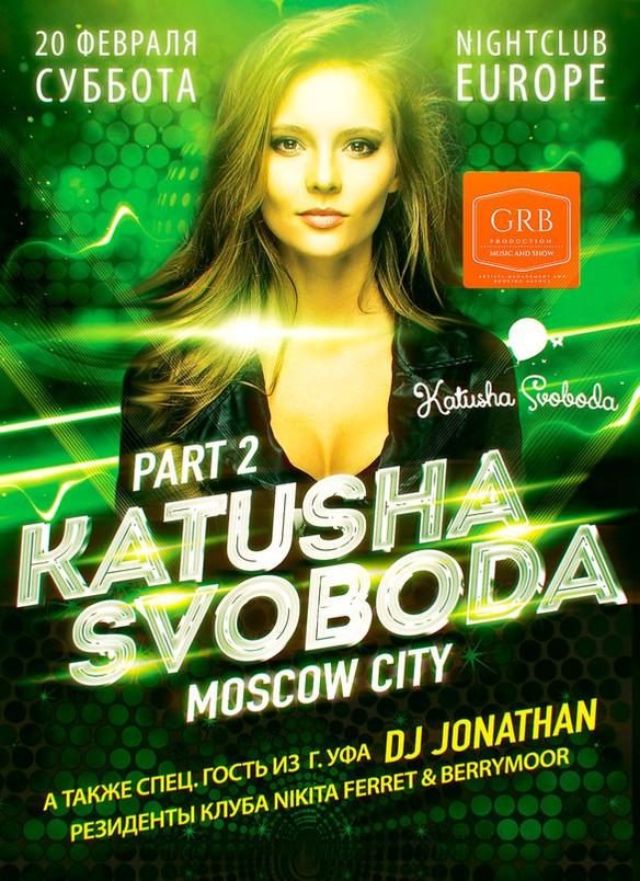 20/02 - Katusha Svoboda @ Laguna (Europe), Tatarstan, Russia