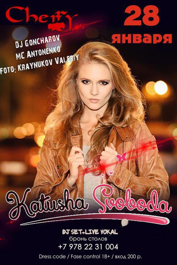 28/01 - Katusha Svoboda @ Cherry Night Club, Kerch, Crimea
