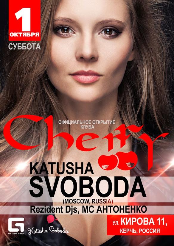 1st October - Katusha Svoboda @ Cherry Night Club, Kerch, Crimea