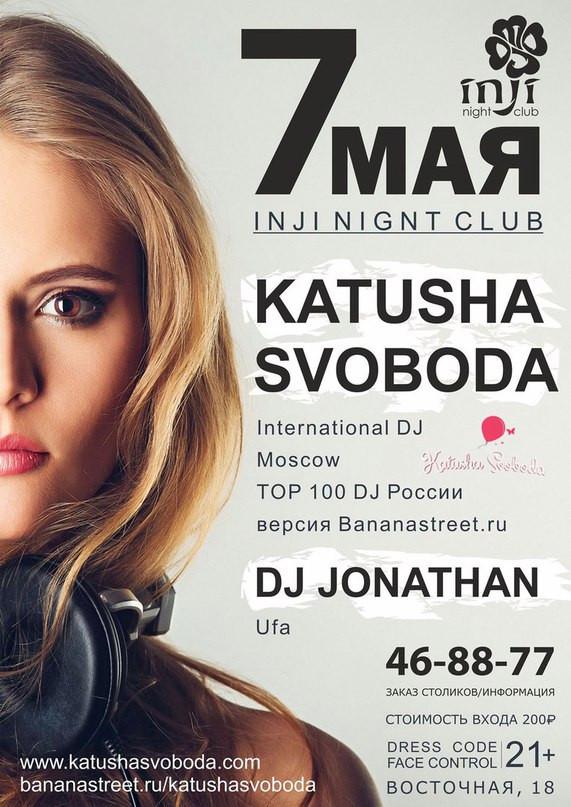 07/05 - Katusha Svoboda @ INJI Night Club, Nizhni Tagil, Russia