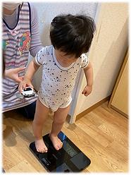 身体測定.png