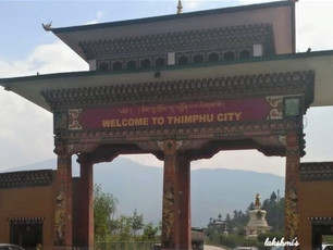 "Discovering happiness in ""Land of The Thunder Dragon"" - Bhutan Part -II"