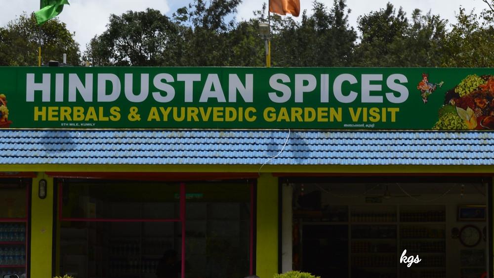 Spice Garden Kerala, Spice Shop Kerala