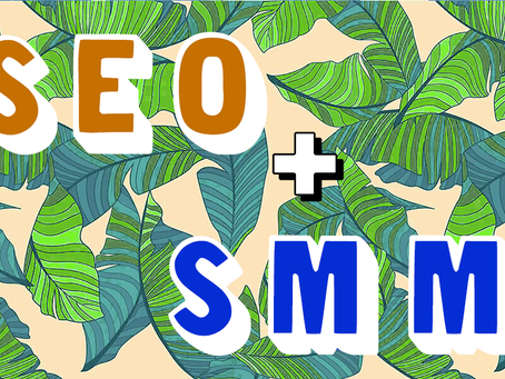 SEO + SMM