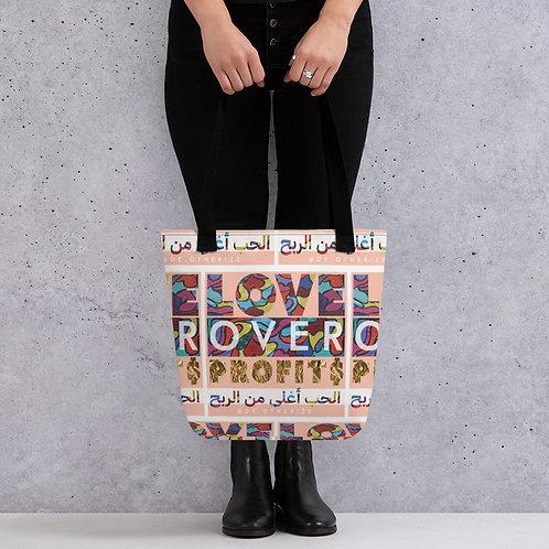 Love Over Profit$ | الحب أغلى من الربح  | Tote Bag