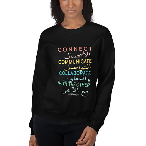 Connect, collaborate | all gender sweatshirt