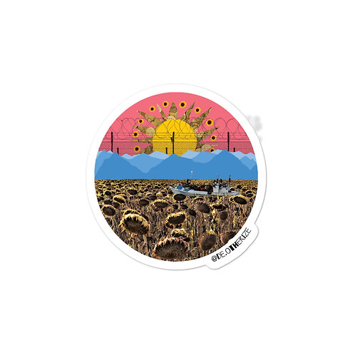 Sea of Dead Flowers | الإبحار في بحر الزهور الميتة | Sticker no text