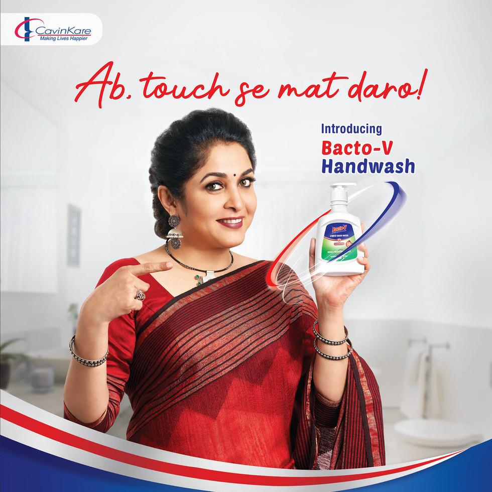 Advertising photoshoot by R Prasanna Venkatesh