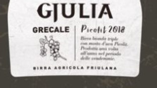 Grecale - 75 cl.