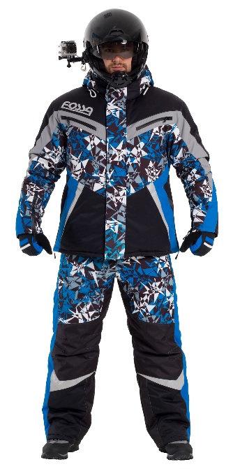 Утепленный костюм - «DINAMIC» с подогревом