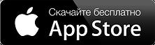 App-img1.png