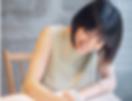 スクリーンショット 2020-02-23 18.50.03.png