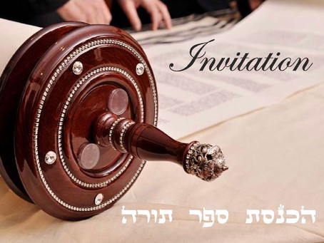 Invitation à L'Intronisation du Sefer Thora de Moche Rabenou